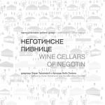 Wine Cellars of Negotin: Participatory Urban Design